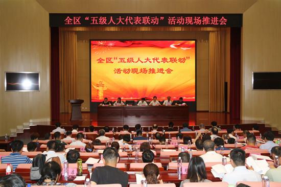 济南市历城区人大常委会创新开展人大代表工作