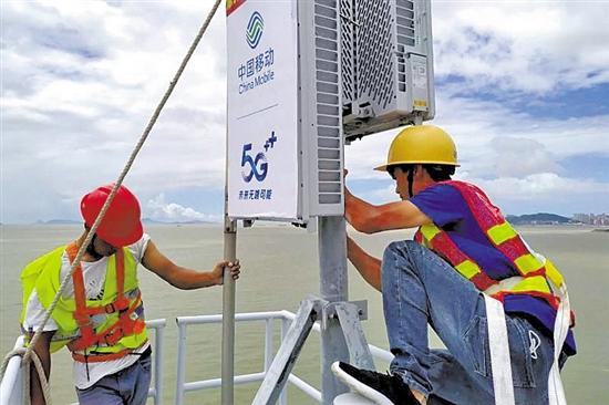 粤企大力推进5G技术创新应用 加大新基建投入加速布局创新链