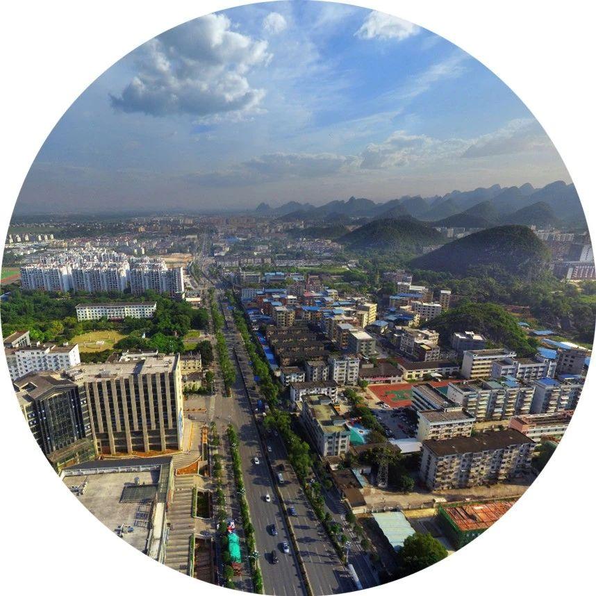 重磅!桂林大风山片区有大动作!将变身城南新商圈