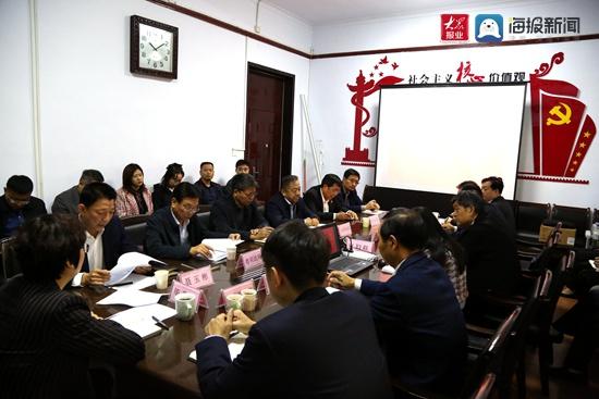 中共淄博市委全面依法治市委员会守法普法协调小组会议召开
