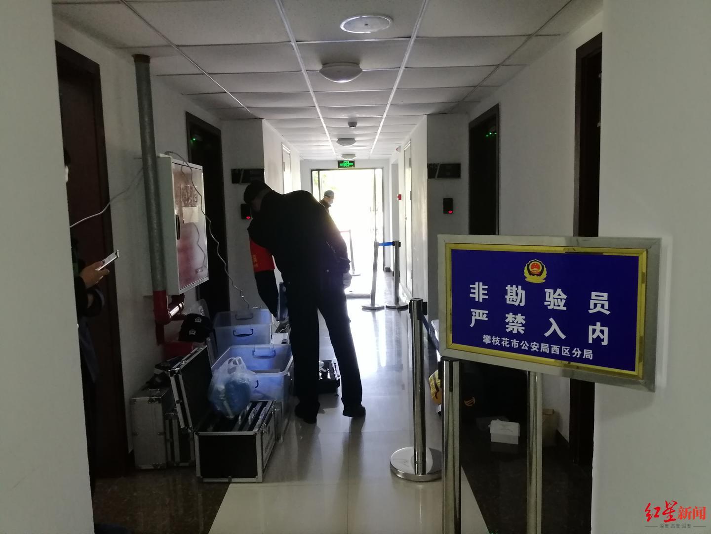 """四川21地公安同场竞技 共勘""""盗窃犯罪现场""""图片"""