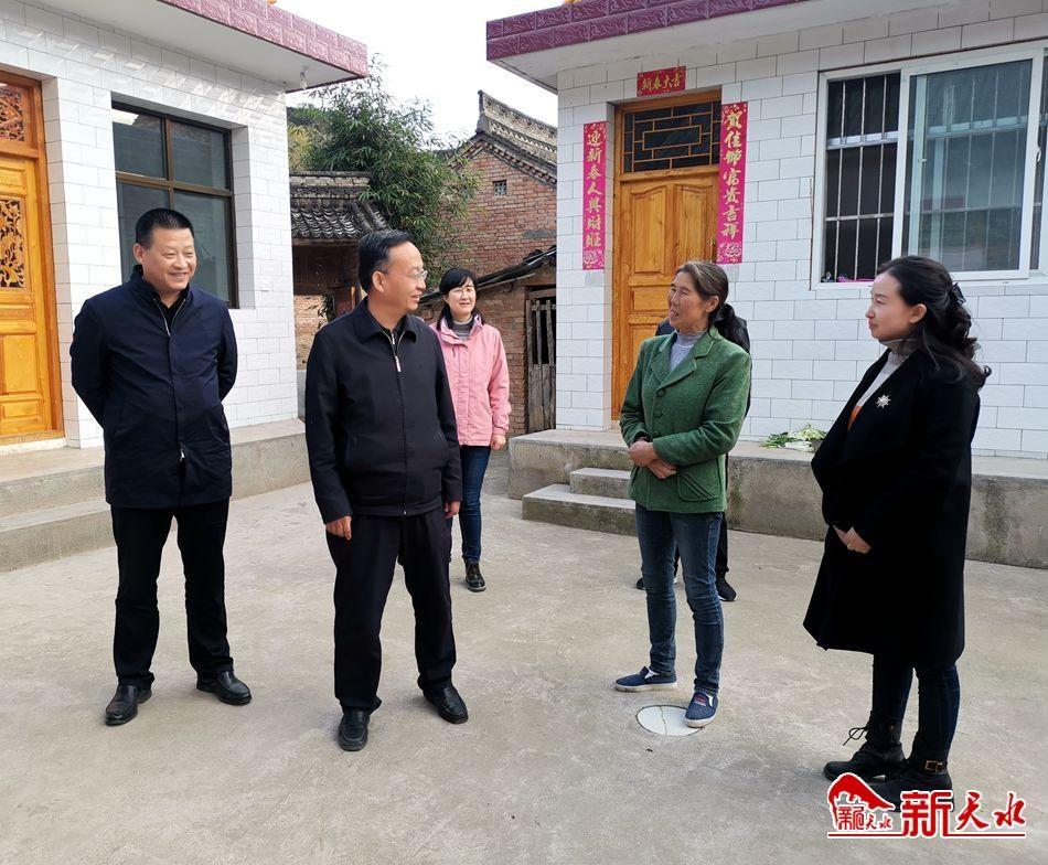 王振宇督导清水县贫困退出和脱贫成果检视抽查验收工作