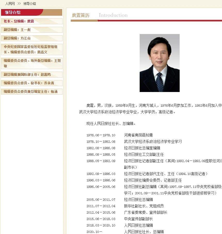 人民日报社、新华社同时迎来新社长,其中一人是咱河南老乡