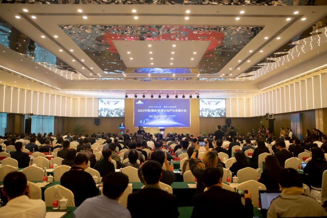 影视旅游嘉年华、100多部国产新片首次亮相…2020横店影视节很精彩