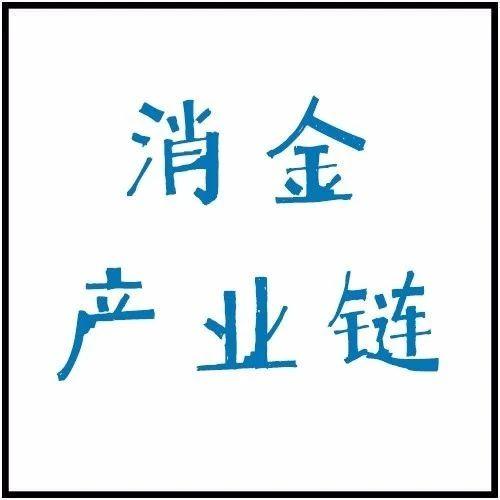 京东数科和平安银行达成战略合作