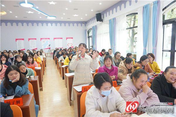 名师带发展 学习促成长  洪江区乡村幼儿园保教能力提升培训班开班
