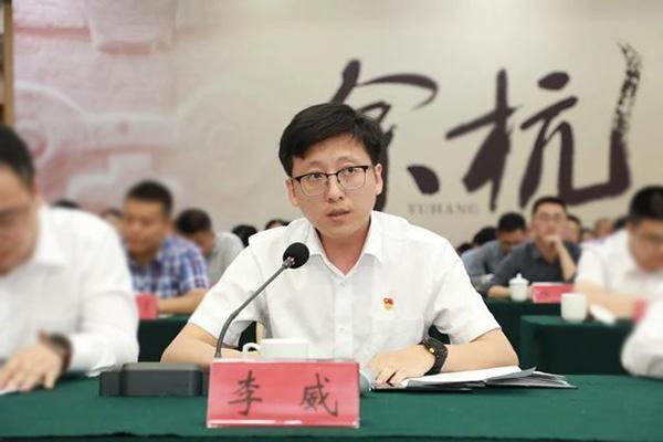 85后李威已任杭州余杭区科技局副局长,此前在西湖大学工作图片