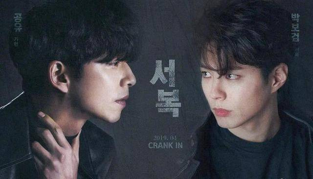 孔刘朴宝剑合作新片《徐福》12月上映!韩国首部聚焦克隆人电影