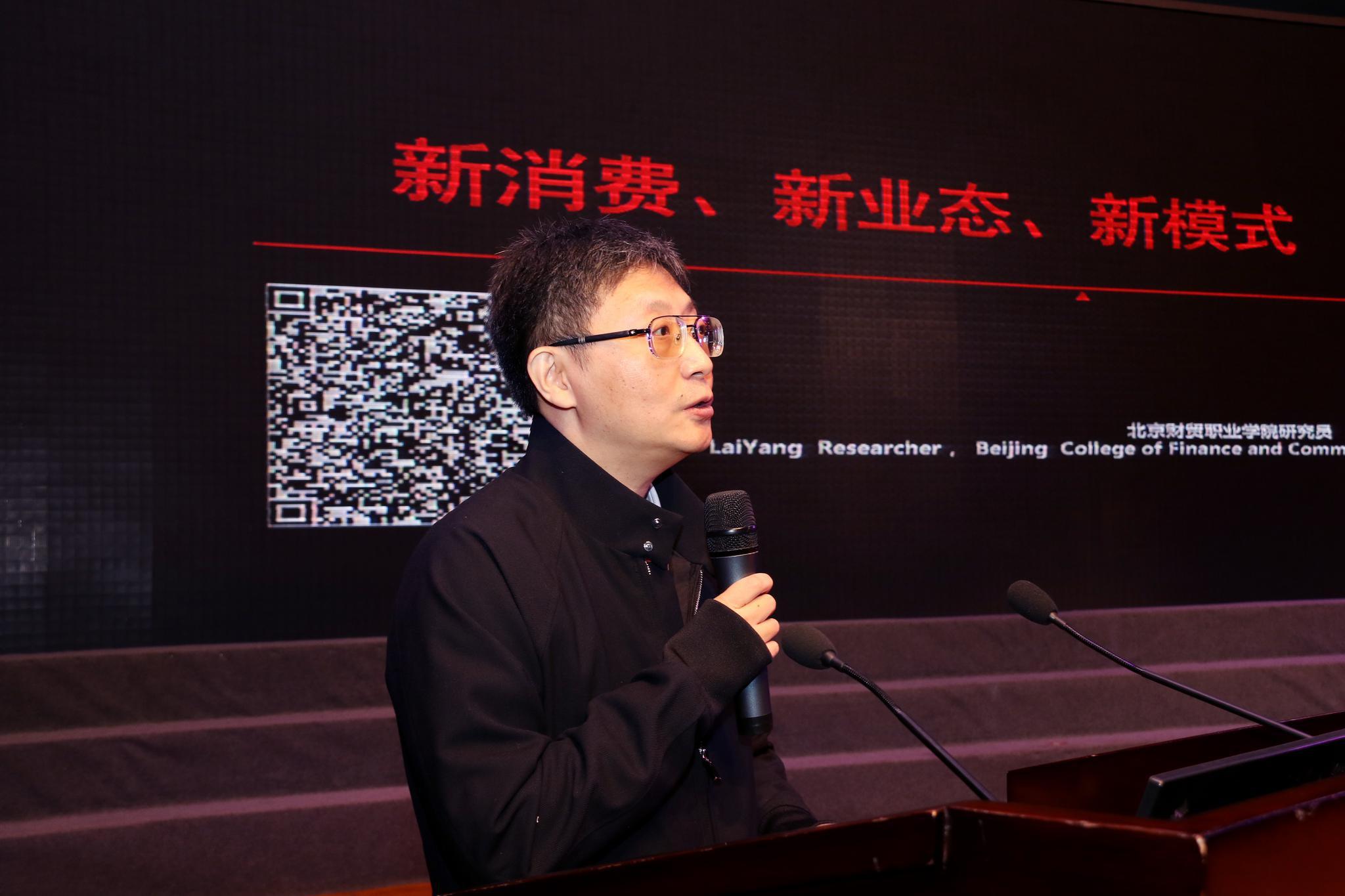 北京财贸职业学院赖阳:直播带动线上出现新业态图片