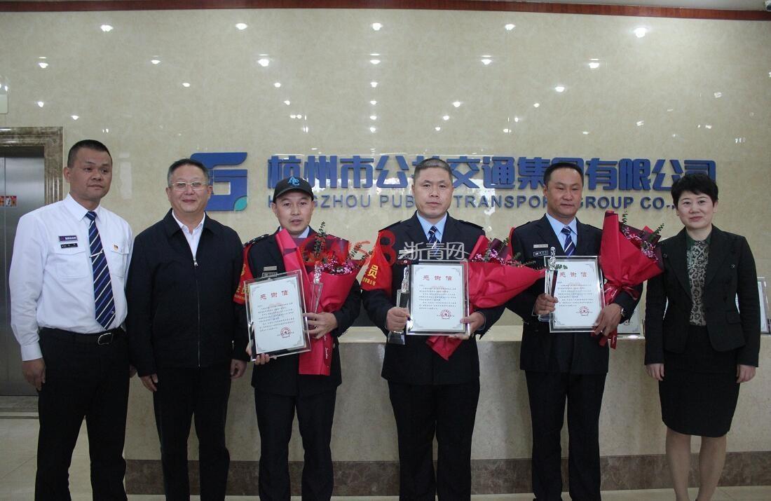 """杭州市百次无偿献血者累计达273名,他们为素不相识的患者""""助跑""""""""加油"""""""