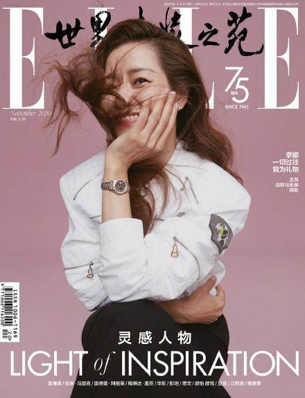 李娜登上时尚杂志封面 表现力十足
