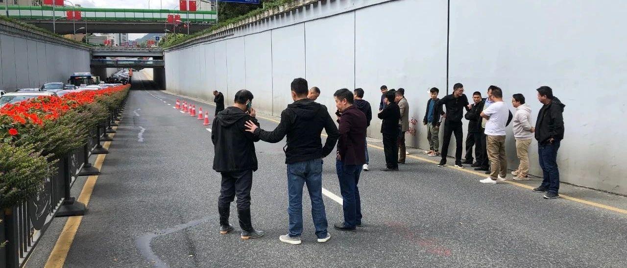 突发!贵阳北京路一匝道路面出现裂纹!现场交通封闭