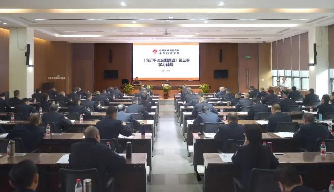 重庆市公安局,对全市公安机关处级以上领导干部进行集中轮训图片