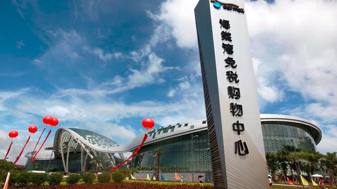 海南会成为国际教育特区吗?