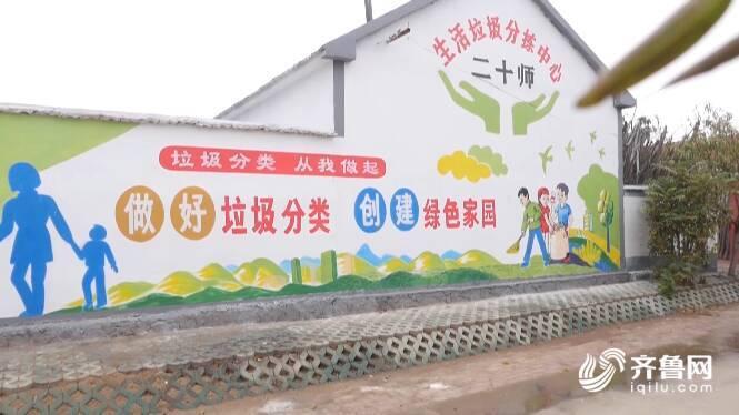"""48秒 东营垦利""""绿色环保积分超市"""" 小积分换出新风尚"""