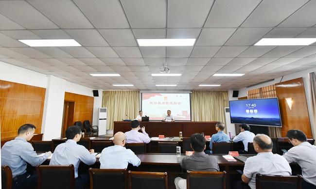 福建省委军民融合办举行理论学习中心组(扩大)会议