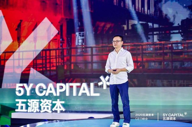 中国创投圈重磅:晨兴资本正式更名,刘芹率队重新出发