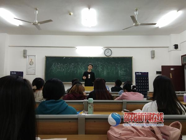 邵阳学院会计学院开展2020年安全教育主题班会