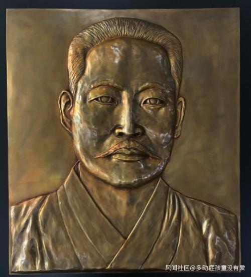 演员宋慧乔向黑龙江省海林市中韩友谊公园捐赠金佐镇将军浮雕作品