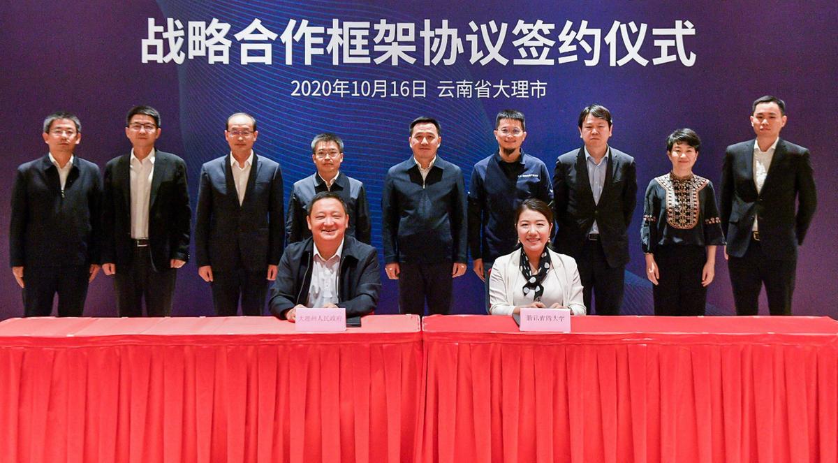 青腾大学产业学院与大理签署合作协议 共创产业实践基地