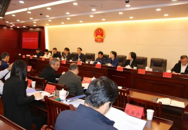 鄱阳县十六届人大常委会第30次会议召开