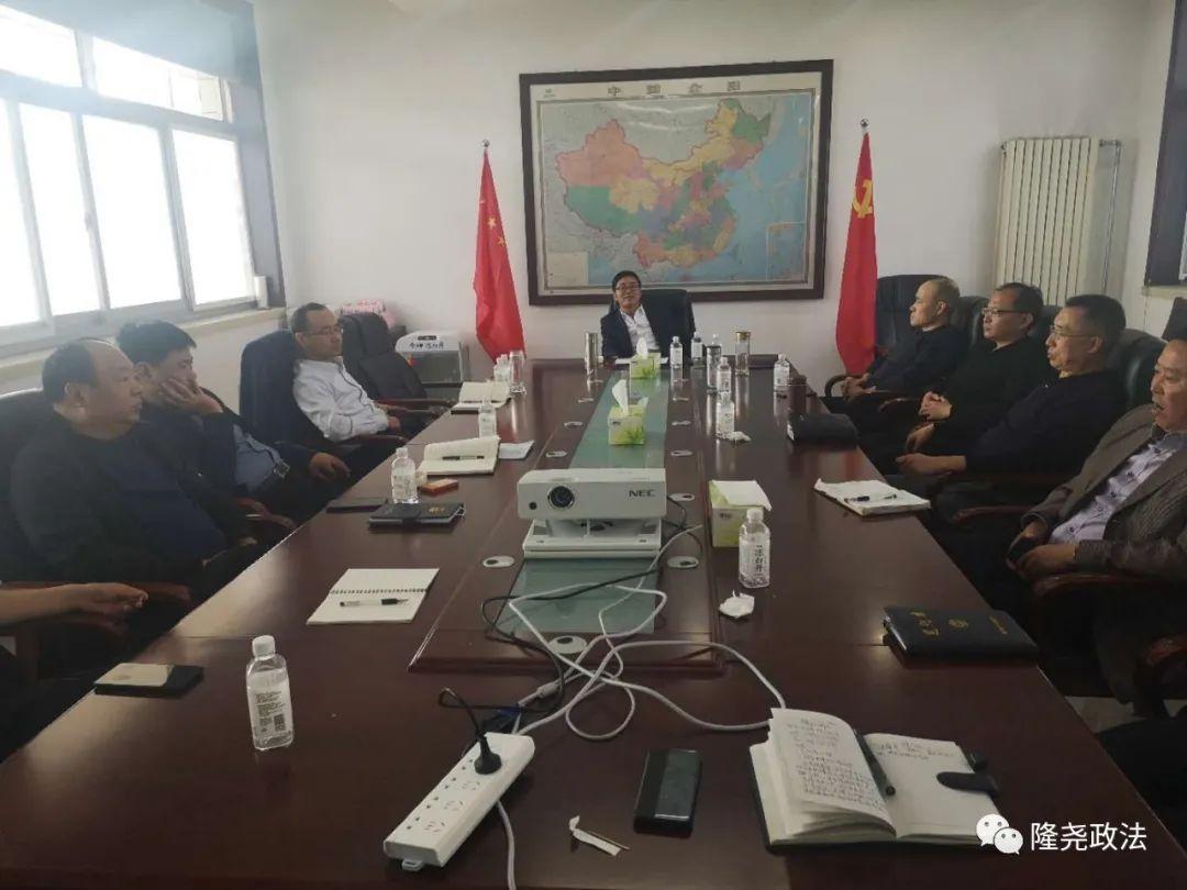 政法委丨隆尧县召开扫黑除恶专项斗争领导小组第二十一次会议