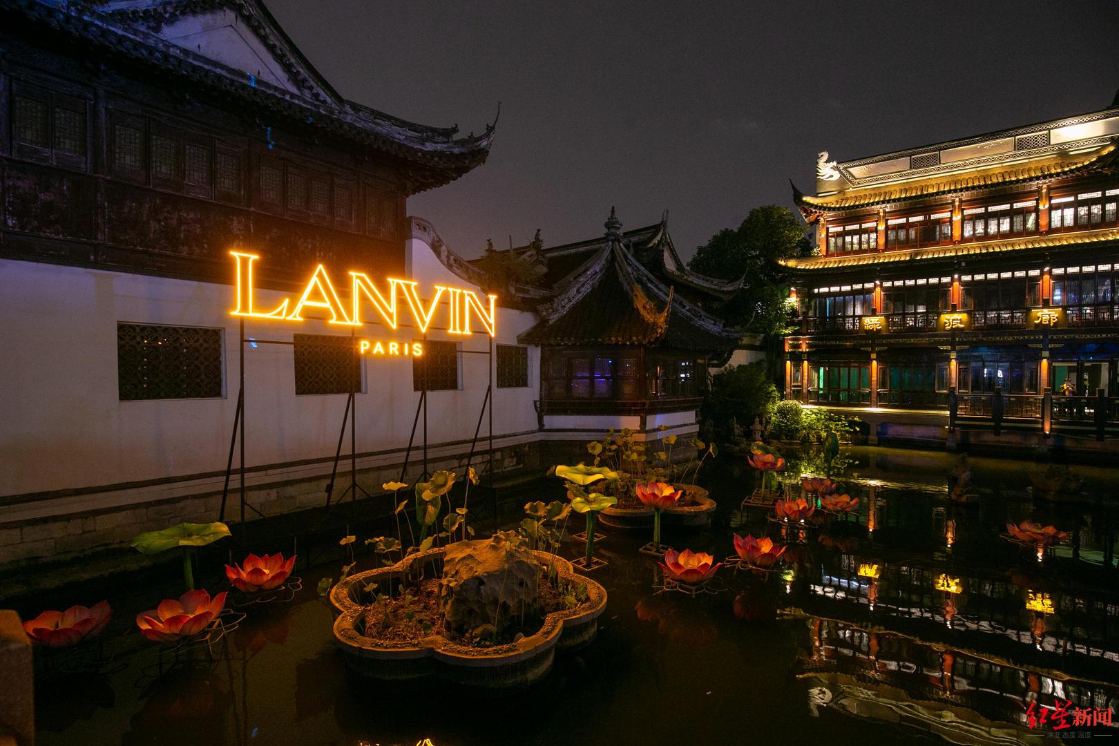 "LANVIN 发布2021春夏新系列""豫园"""