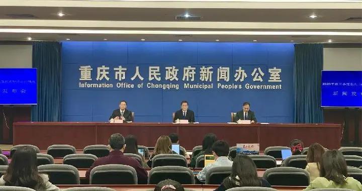 重庆市统计局局长:前三季度经济稳定转好,高质量发展势头强劲