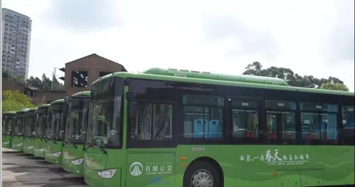 西昌五小开通4条定制公交线路,家长直呼安全放心又方便