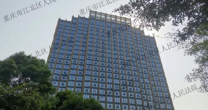 重庆最好工业地段房产上拍卖台,7万平方米4.4亿起拍