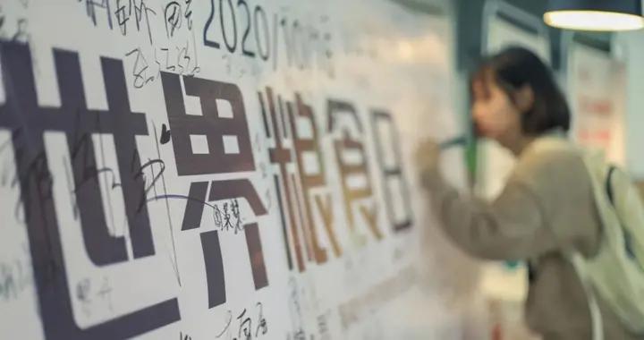 """拒绝""""剩宴""""!""""光盘打卡""""小程序在重庆大学火了 可用AI识别"""