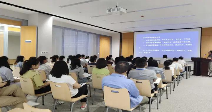 成都高新区摄影协会理事张世娟培训公文写作技巧