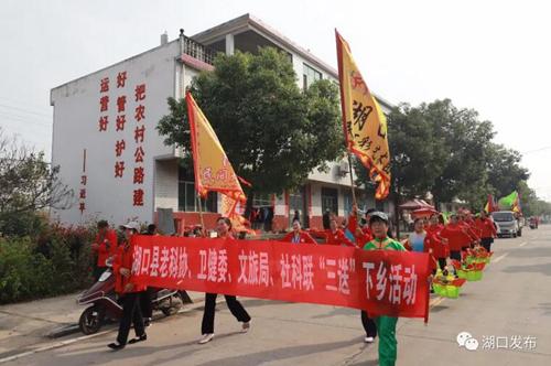 湖口县老科协开展庆祝重阳节活动