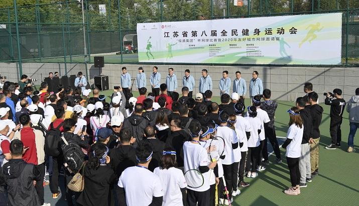 江苏省全民健身运动会网球比赛在扬州开拍