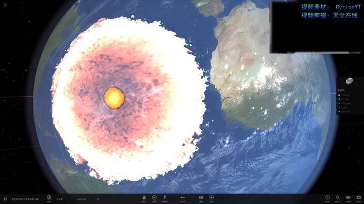 如果陨石撞击地球,那会发生什么