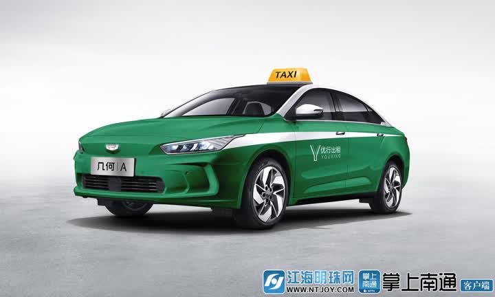 """""""定妆照""""出炉!南通市区将新增200辆高品质新能源出租汽车"""