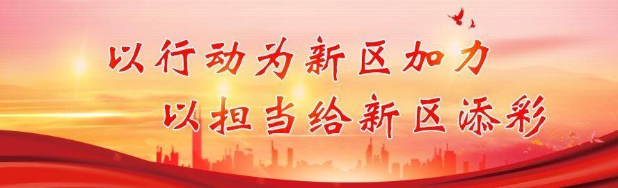明天,邯郸启动重污染天气应急响应!