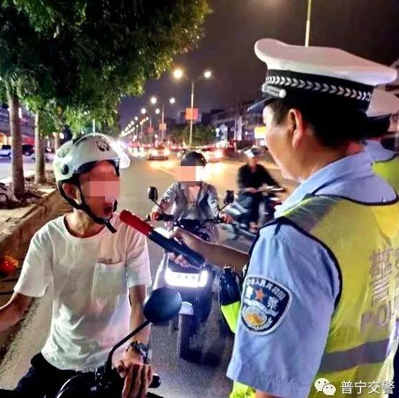 普宁交警昨晚大行动:逾300人被查处!
