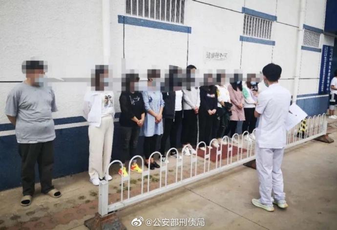 网上卖假证涉案近千万 北京警方刑拘16人图片