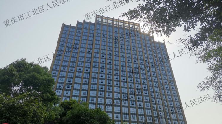 重庆最好工业地段房产上拍卖台,7万平方米4.4亿起拍!