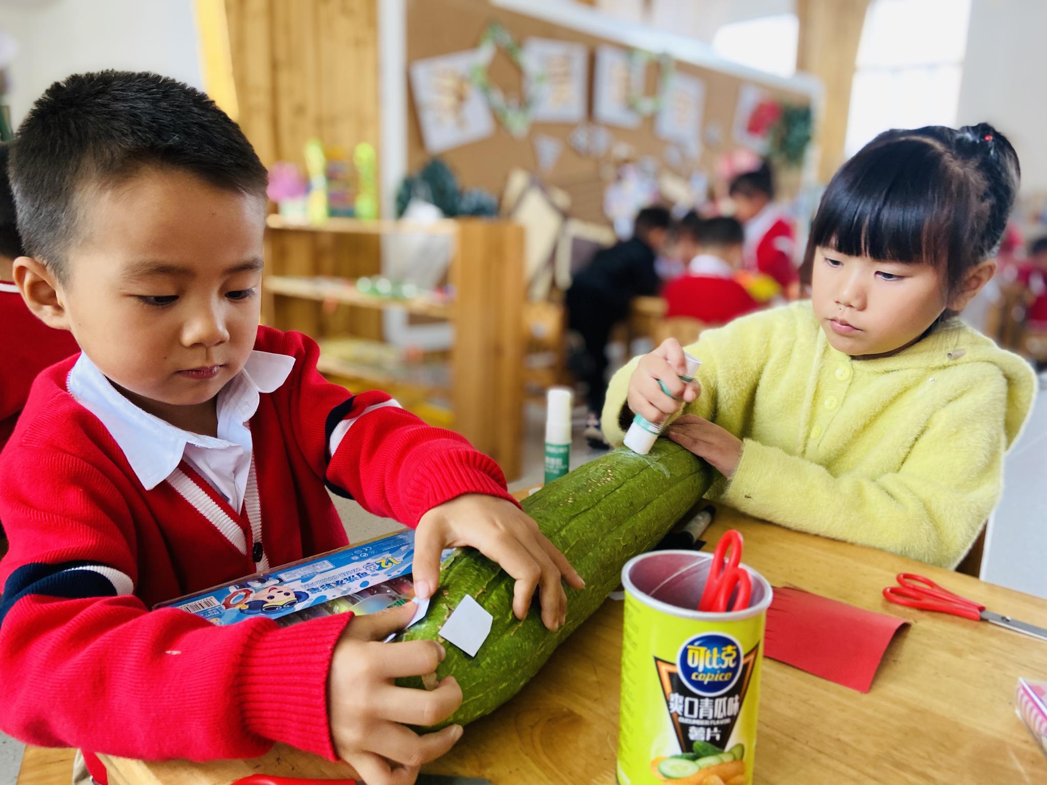 东阳市画水中心幼儿园许宅园区:把秋天搬进课堂
