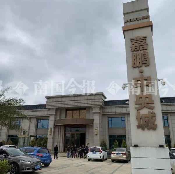 柳州嘉鹏·中央城项目长期停工,房地产公司破产清算!数百购房者盼拿回血汗钱