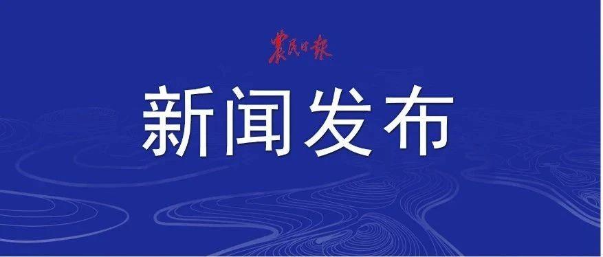 实录|农业农村部举行新闻发布会 介绍前三季度农业农村经济形势