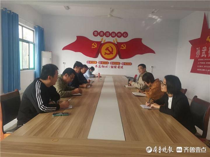 """惠民孙武街道""""加强农村基层党组织建设""""工作队到城北社区调研"""