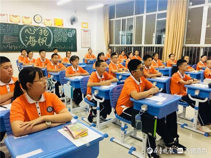 首都师范大学附属滨州中学:多元发展促提升,未来教育结硕果