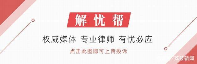 """南京翠屏城新房墙壁到处""""爆""""点,建材有大问题!"""
