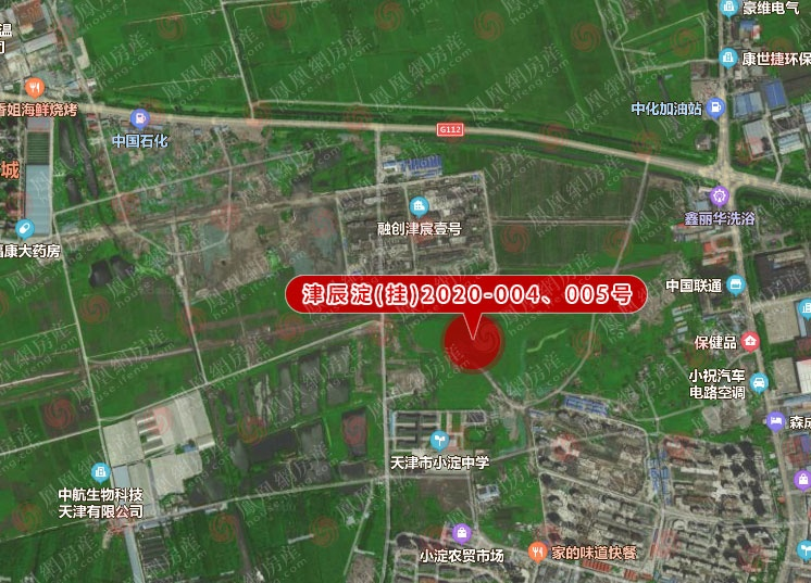 天津一日土地成交金额破35.369亿 新城控股3.33亿入驻北辰小淀