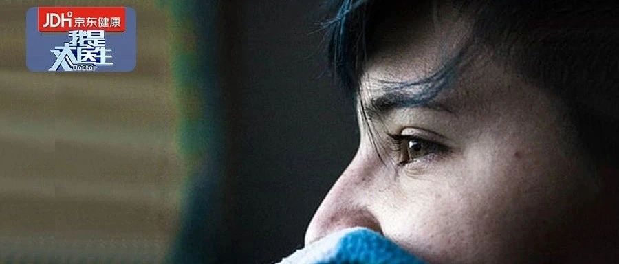 眼疲劳、眼干涩、眼模糊、眼底出血......中医专家有绝招,牢记三点,远离眼部疾病