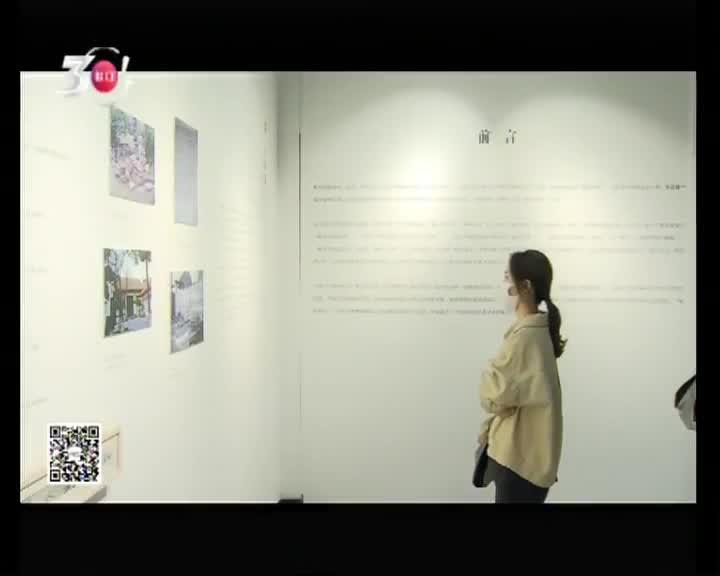 朱屺瞻艺术馆重新开馆