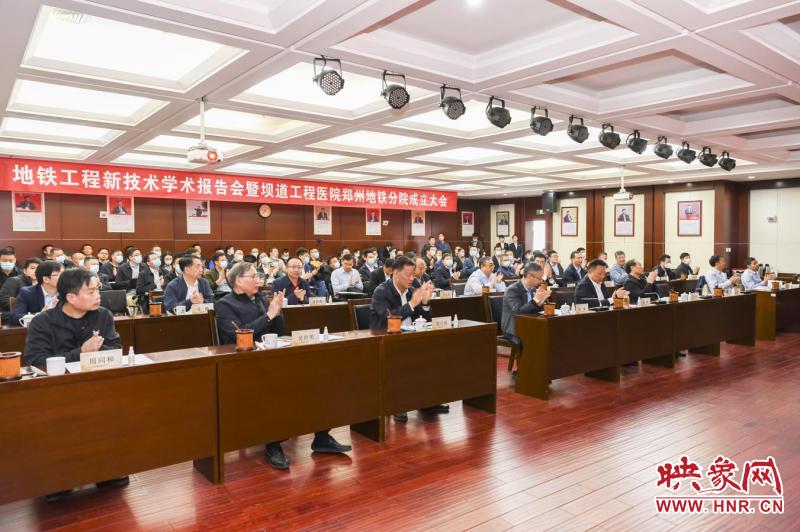 为地铁配备健康管理医生坝道工程医院郑州地铁分院揭牌成立